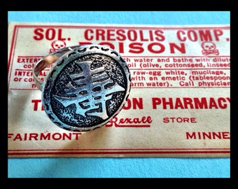 Asia vintage button ring