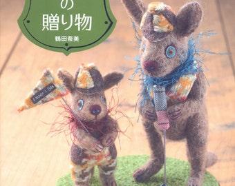 Master Tsuruda Nami Collection 02 - Memorial Day Gift Made of Felt - Japanese craft book