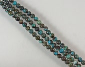 Chinese Turquoise 6mm Round Beads 60% off, qty 72