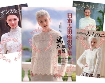 Chinese Edition Japanese Knitting Craft Book Hitomi Shida Couture Knit Wear Special 3-IN-1 Collection Vol 3