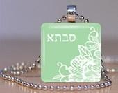 Savta - Grandma Hebrew Pendant