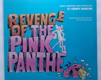 "Sealed ""Revenge of the Pink Panther"" Vinyl Soundtrack (1978) Henry Mancini"