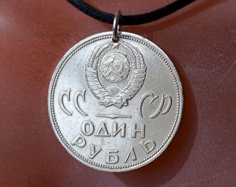 SOVIET UNION necklace -  ruble charm. CCCP pendant - russian necklace -  hammer sickle -  Russia. No.002065