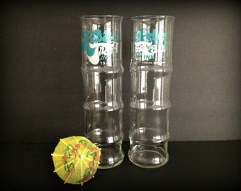 Kapok Tree Peter Pan Inn Vintage Souvenir Glasses 1974 Maryland