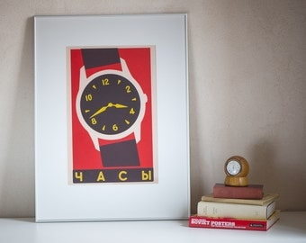 Vintage style advertise print Watches 60s black watch red background poster in Russian digital print home decor wall art