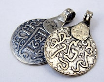 SterlingCharm Pendant-- Sterling Silver Moroccan Style Cast Coin Artisan Charm Pendant (SBC-36)