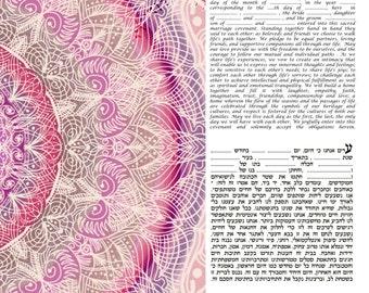 "printable pdf-  interfaith or Reform wording- ketubah to fill - 16.5"" x 23.4""- 42x60cm-coupon KETUBAH40OFF"