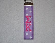 Sigma Kappa Sorority- Lavendar Webbing w/Lavendar and White Polka Dots & Hot Pink Monogrammed Keychain Wristlet(OFFICIAL LICENSED PRODUCT)