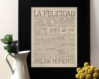 El arte del Matrimonio, The Art of Marriage in spanish, Wedding Vows, Perfect wedding gift, Subway Art. Unframed.