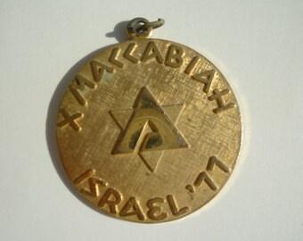 Vintage Judaica collectible 10th Jubilee Maccabiah games Israel 1977 pendant