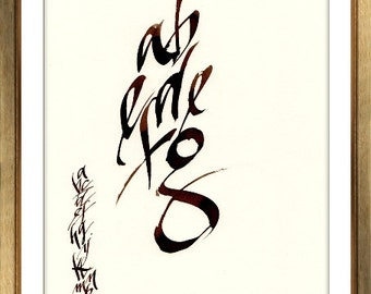 Calligraphy Letters - Calligraphy Deco - Special Gift - Reproduction Calligraphy