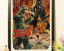 Godzilla Poster Movie Japanese - Vintage Japan paper Dictionary Print