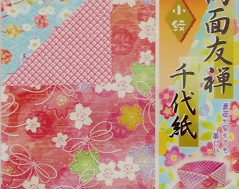 Origami Paper - 28 sheets of 6x6 inch double sided Japanese Origami Paper