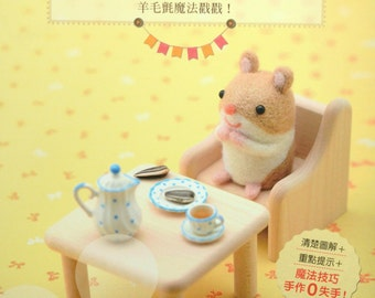 42 Therapeutic Needle Felted Animals - Japanese Craft Book (In Chinese)