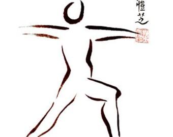 Yoga: Proud Warrior Pose 8x10 print