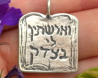 """Hebrew verse, Hebrew prayer """"I will betroth thee unto me in righteousness"""", engraved on a silver pendant"""