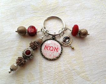 Custom Keychains Personalized Key Rings