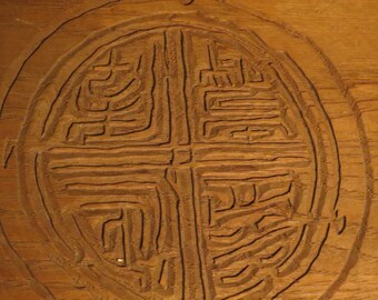 Wooden Carved Tray With Asian Inscription
