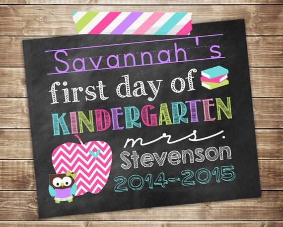 First Day of School 2014-2015 Photo Prop - Printable - Digital File ...