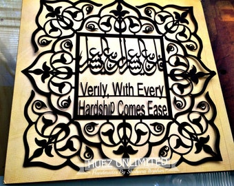 Islamic Calligraphy,Arabic Calligraphy : Holy Quran-Surat Insyirah-Verily with every hardship comes ease,Contemporary Islamic art,Dua,Modern