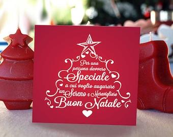 CHRISTMAS  PRINTABLE CARDS