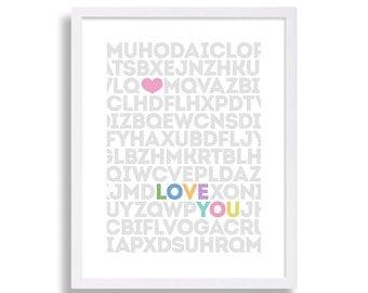 Letters Nursery Art Alphabet Nursery Print Love You Nursery Decor Heart Print Grey Nursery Colorful Nursery Baby Shower Gift Modern Nursery