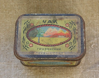 Grungy and beautiful tin box 50s, vintage metal box
