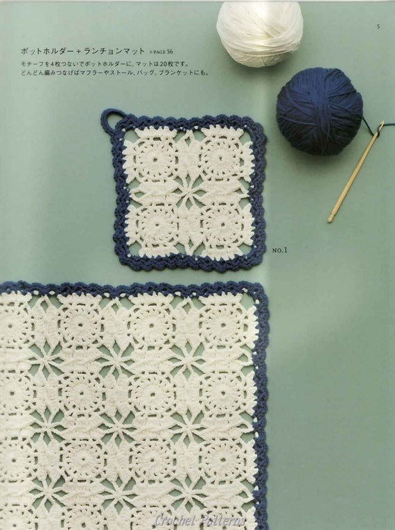 Decoding crochet patterns part 1 by brookette on deviantart their crochet diagram is all you need lusting over those beautiful japanese crochet pattern books on etsyw you know you can do it ccuart Image collections