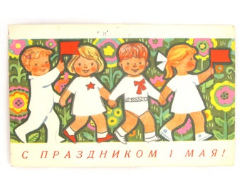 First of May,  International Workers Day, Used Postcard, Rare Soviet Union Vintage Postcard, Signed, made in USSR, 1968, 1960s, 60s