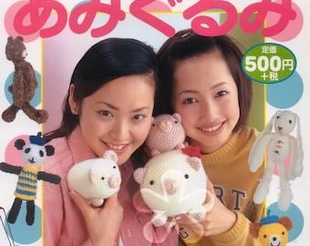 Amigurumi - amigurumi pattern - crochet toys - ebook amigurumi - japanese amigurumi book - ebook - PDF - instant download