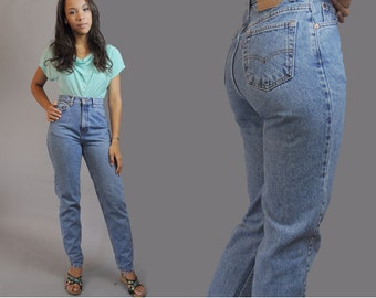 Vintage 80s High Waist Jeans Womens Levis 512 Distressed Denim Blue Jeans SLIM FIT 512s Taper Jeans Levi 512 Jeans 28 Waist
