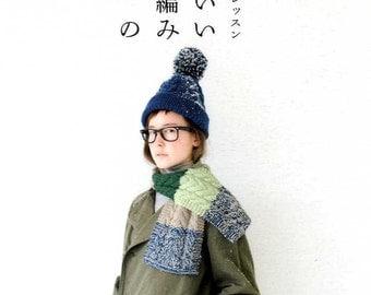 Japanese Knitting Pattern Book for Women Clothing - Knit Scarf, Bag, Gloves, Snood, Leg Warmer, Cap, Easy Wrap Patterns - Kazekobo - B1303