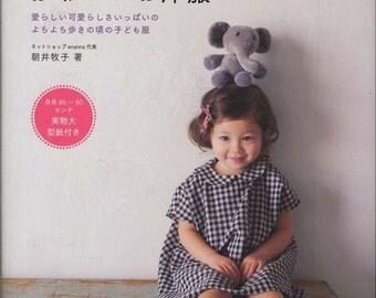 Kawaii Cute Clothes for Toddler Girl - enanna, Makiko Asai - Japanese Sewing Pattern Book, Easy Sewing Tutorial, Pants, Blouse, Shirt, B1071