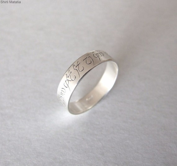 Silver Elven Love Ring wedding band lord by shirlifantasyjewelry