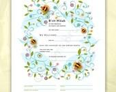 Digital Download- Bris, B'rit Milah Certificate, Baby naming, bees
