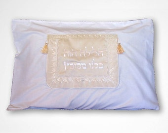 Passover Seder Pillow, Seder Table, Jewish Gift, Passover Gifts, Haggadah for Pesach , Seder Night, Jewish Holiday,Original Israeli art