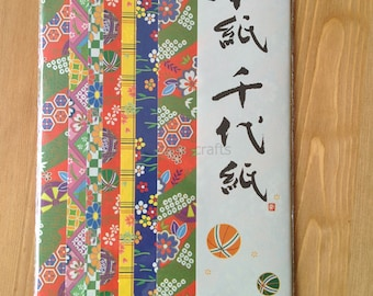 Extra Large Japanese Chiyogami Origami Paper - Made in Japan - 30cm x 31cm - 6 Sheets Washi