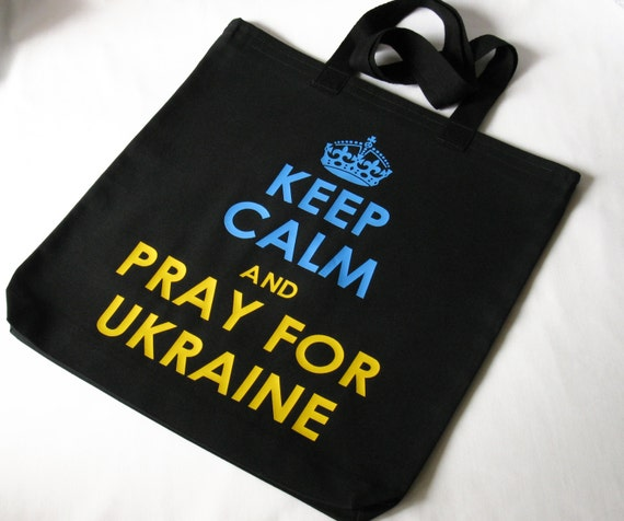 Ukraine.Keep calm.Black cotton shopping bag. Eco- Friendly Tote. Tote Bag.Beach bag