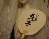 Authentic Japanese Geisha or Maiko Name Crest Fan - 2