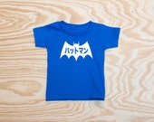 BOYS Shirt Vintage Japanese Batman Shirt Youth & Toddler