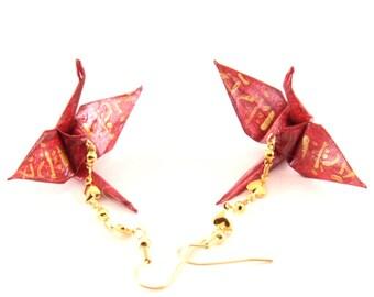 Hearts and Love Origami Crane Earrings, Love Kanji on Oxblood Burgundy Jewelry