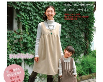 Autumn and Winter Clothes -  Craft Book