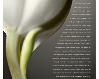 The Tulip Ketubah by Modern Ketubah