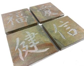 Kanji Coasters, Asian Symbols: Faith Love Health Prosperity - 4 Etched Slate Coasters, Handmade Stone Coasters, for Feng Shui, Asian Decor