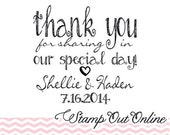 Thank you for sharing in our special day custom rubber stamp 3.5 x 3.5