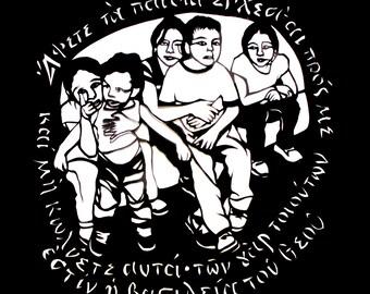 Central American Child Refugees - Luke 18:16 in original Greek - print of papercut artwork - fundraiser donation for FIRRP