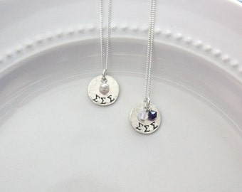 Sigma Sigma Sigma Necklace Petite Size Sterling Silver - Sorority Jewelry Greek Jewelry Big Sis Lil Sis Necklace OFFICIALLY Licensed Product