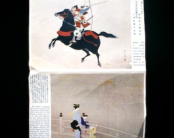 Vintage Japanese Print Magazine Insert Japanese Fine Art Exhibition in Toledo, Ohio, U.S.A.