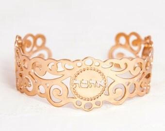 Rose gold cuff bracelet, Judaica jewelry, unique jewish jewelry, dainty rose gold cuff, delicate rose gold bracelet, thin rose gold cuff
