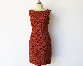 Vintage Lace Dress / 1950s Wiggle Dress / Size M